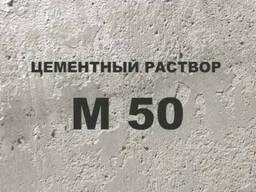 Цементный раствор М 50