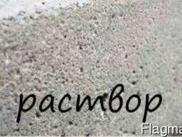 Цементный раствор М50-М300
