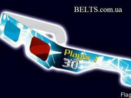 Продать. Настольная игра для детей 3Д Аэрохоккей (Air Hockey)