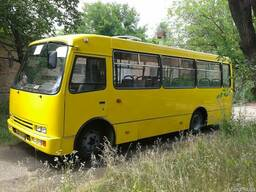 Центр по реализации автобусов от Олексы