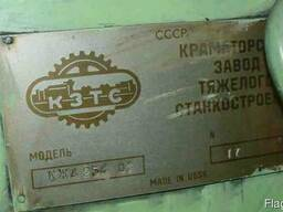 Центровально-отрезной станок КЖ4254