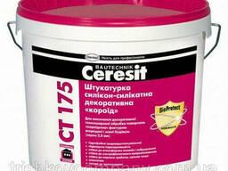 Ceresit CT-175 силикат-силикон короед, 25кг (2мм)