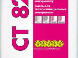 Купити клей Ceresit CT 82 для перетяжки ППС та мінвати (25кг