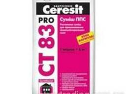 Клей Ceresit CT 83 27кг для приклейки пенопласта