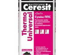 Ceresit Thermo Universal 25 кг
