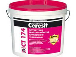 Церезит CТ-174 штукатурка силикон-силикатная «барашек» 1, 5мм