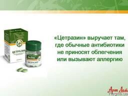 Цетразин – природный антибиотик без побочных эффектов