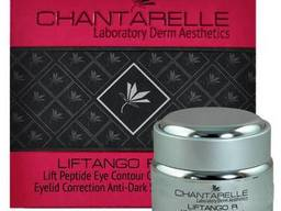 Chantarelle Liftango R Lift Peptide Eye Contour Cream –. ..