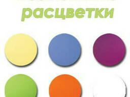 Чаша для смешивания продуктов Ucsan