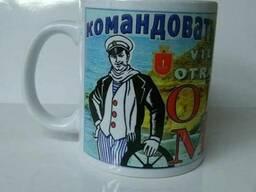 Чашка для сублимации, сувениры. - фото 3