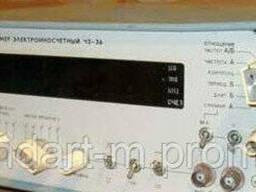 Частотомер Ч3-33, Ч3-34, Ч3-36, Ч3-54