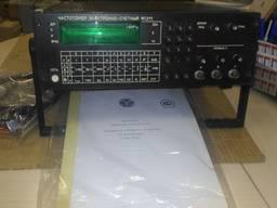 Частотомер электронно-счетный Ф5311
