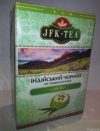 Чай Черный байховый с Саусепом