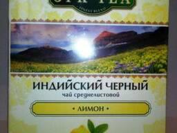 Чай Черный Индийский среднелистовой с добавлением лимона.
