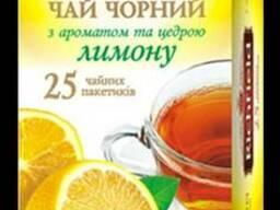 """Чай чорний """"Лимон пакетований"""