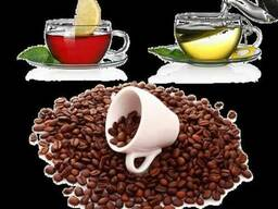 Чай и Кофе, растворимый, гранулированный, зерновой и др.