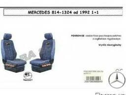 Чехлы на сиденья Mercedes 814-1324 от 1992 1 1/2592