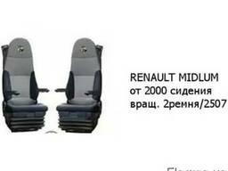 Чехлы Renault Midlum от 2000 сидения вращ. 2ремня/2507