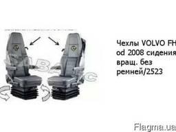 Чехлы Volvo FH od 2008 сидения вращ. без ремней/2523