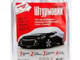 Чехол-тент для автомобиля Штурмовик ШC-11106 размер XXL. ..