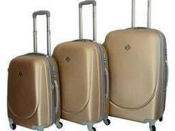 Чемодан сумка дорожный Bonro Smile набор 3 штуки шампан