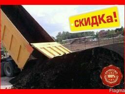 Чернозем (доставка камазом)