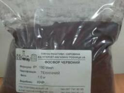 Червоний фосфор ( красный фосфор)