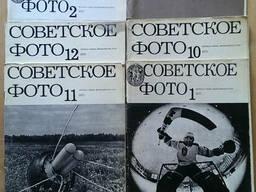 Чешское фото – два журнала. - фото 2