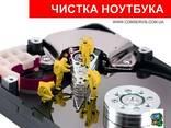 Чиcтка ноутбука Николаев - фото 1