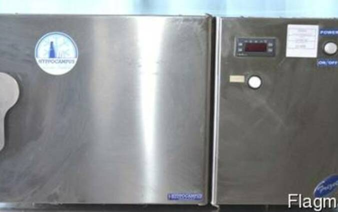 Чиллер бу охладитель бу для посуды для бара, ресторана, ( фр