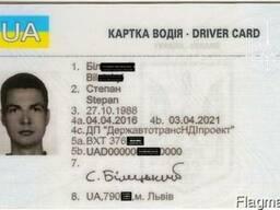 Чип карта водителя - карта тахографа