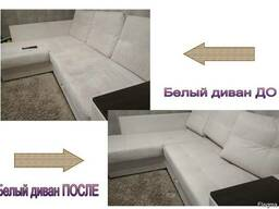 Чистка (химчистка) диванов и мягкой мебели на дому