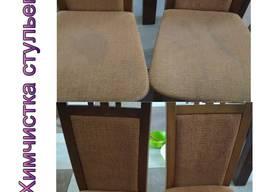 Чистка стульев на дому