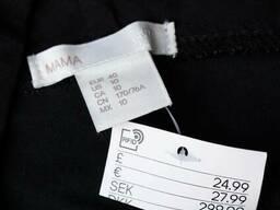 Чорні штани для вагітних