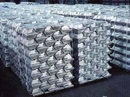 Чушка алюминиевая АК 5 купить гост цена сертификация
