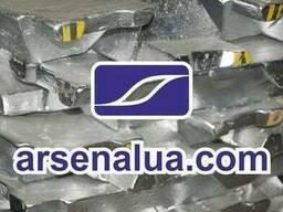 Чушка алюминиевая А7, А8, А7Е из наличия (слитки А-7 А-8)