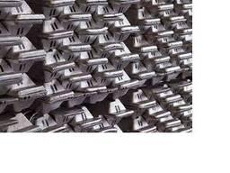 Чушка алюминиевая АК5М2, купить, цена,