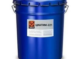 Циатим - 221 ведро п/э 0,8 кг.