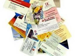 Изготовление и печать визиток в Киеве быстро и качественно.