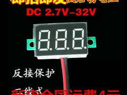 Цифровой вольтметр диапазон измерений 2,7V-32V