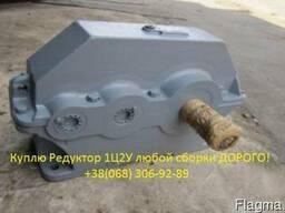 Цилиндрический редуктор 1Ц2У-125,160,200,250,315,355,400,450