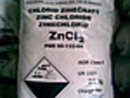 Цинк хлористый купить, хлорид цинка купить
