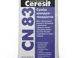 """CN-83 25 кг """"Ceresit"""" Смесь для полов быстротвердеющая"""