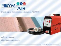 Cold Gas Dynamic Spray ReymAirоборудование для напыления