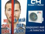 Cooper&Hunter CH-S09XP7 - фото 1