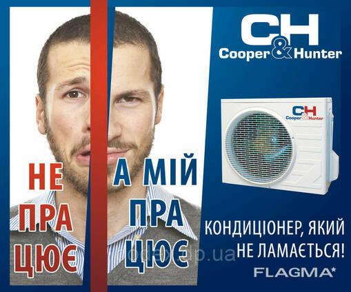 Cooper&Hunter CH-S09XP7