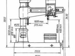 Cтанок радиально сверлильный модель 2А554