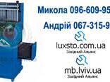 Cтенд для промывки форсунок купить цена trommelberg hp-107m