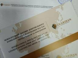 Cтраховка(Аккредитована) для подачи в Польский визовый центр
