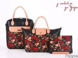 Cумки , рюкзаки, косметички Alba Soboni